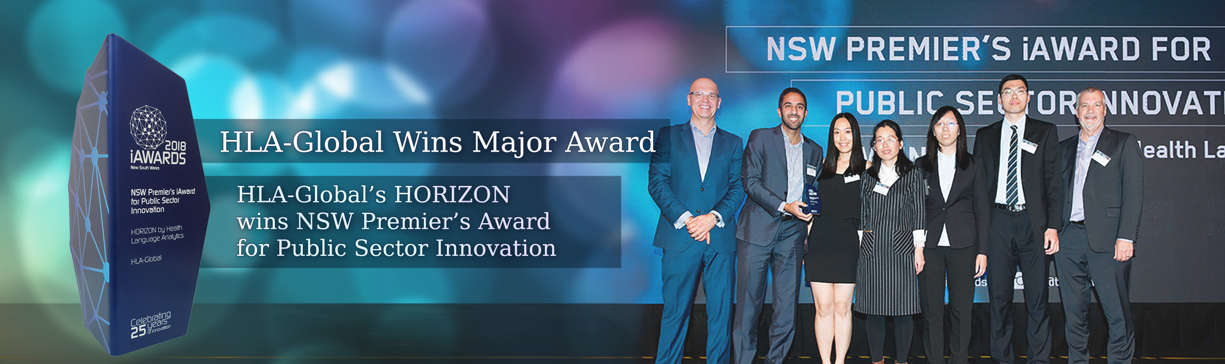 HLA-Global's HORIZON wins NSW Premier's Award for Public Sector Innovation